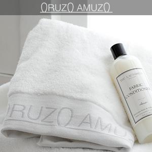 ORUZO AMUZO商品がAmazonで取り扱い開始!